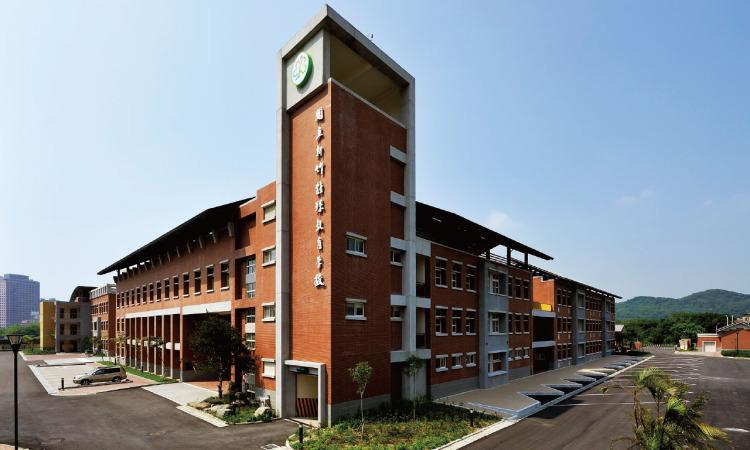 新竹特殊教育學校-1